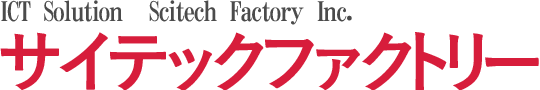 WordPress(ワードプレス)によるホームページ制作なら - 東京 多摩 八王子 - サイテックファクトリー