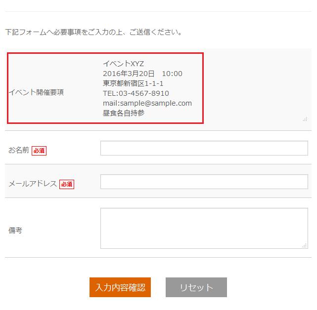 EasyMail-MailFormStart-red